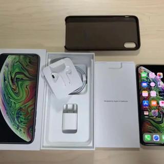 ドコモ SIMロック解除 iPhone XS Max 256GB グレイ ○
