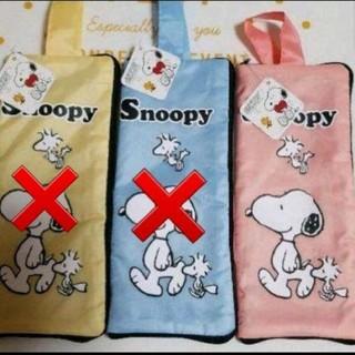 スヌーピー(SNOOPY)の新品 スヌーピー マルチに使える傘カバー 1個(日用品/生活雑貨)