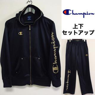 チャンピオン(Champion)のChampion☆上下セットアップジャージ☆黒金☆Mサイズ☆(ジャージ)