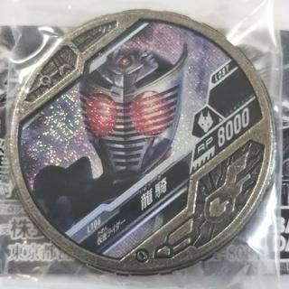 BANDAI - ブットバソウル T2メダル「龍騎」