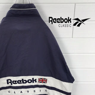 Reebok - Reebok リーボック クラシック トラックジャージ ゆるダボ かわいい 90