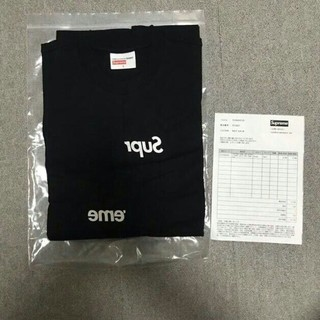 Supreme - Supreme Comme Split Box Logo Hooded S