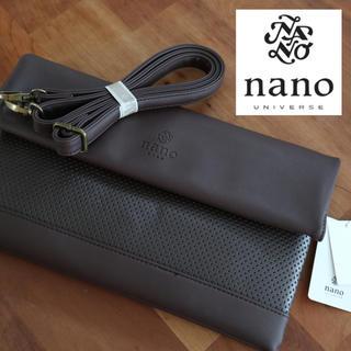 nano・universe - 新品 ナノユニバース メッシュコンビクラッチバッグ ダークブラウン