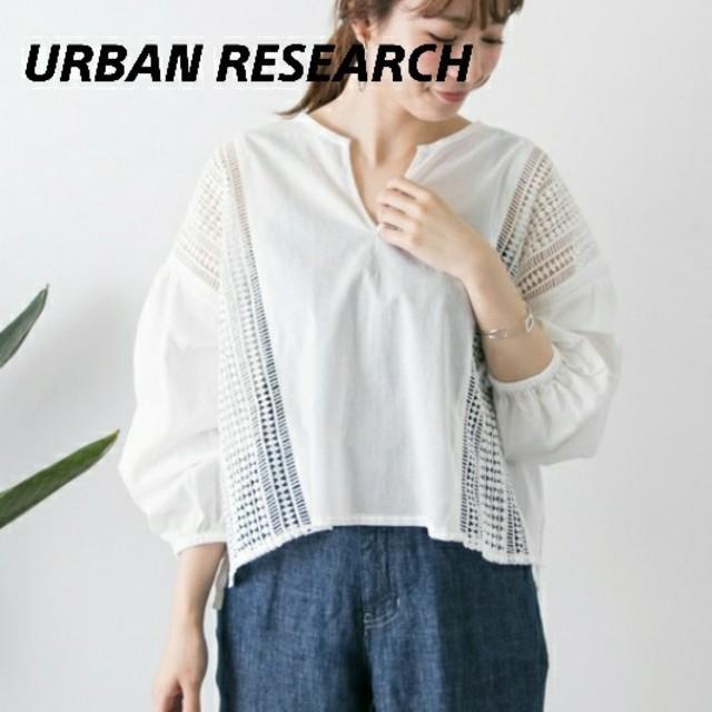URBAN RESEARCH(アーバンリサーチ)のURBAN RESEARCH レース切り替えブラウス レディースのトップス(シャツ/ブラウス(長袖/七分))の商品写真