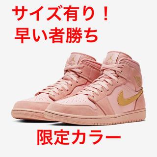 NIKE - ★限定カラー Nike ナイキ Air Jordan1 ★ エアジョーダン1