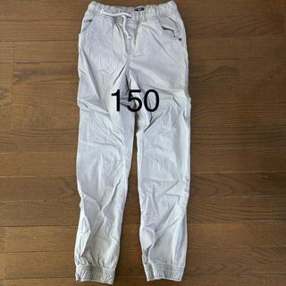 150 ギャップ パンツ