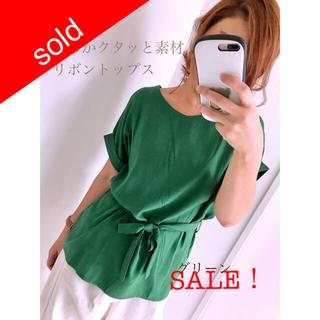 SALE!柔らかクタッと素材 リボントップス グリーン L(シャツ/ブラウス(半袖/袖なし))