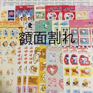 ハローキティ - 82円 30340円 額面割れ 切手セット