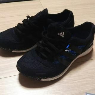 アディダス(adidas)のadidas  adizero japan BOOST 軽量  26,5㎝(シューズ)