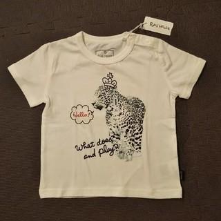 ナルミヤ インターナショナル(NARUMIYA INTERNATIONAL)の新品タグつき*ピューピルハウスTシャツ90(Tシャツ/カットソー)