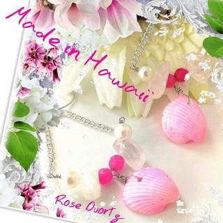 H.P.FRANCE - 新品 ピンク水晶 ピアス Hawaii購入  可愛いお色でお顔映りが美しい