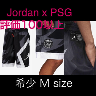 NIKE - Jordan×PSG Blocked Diamond Short