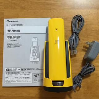 パイオニア(Pioneer)のパイオニア デジタルコードレス留守番電話機(その他 )
