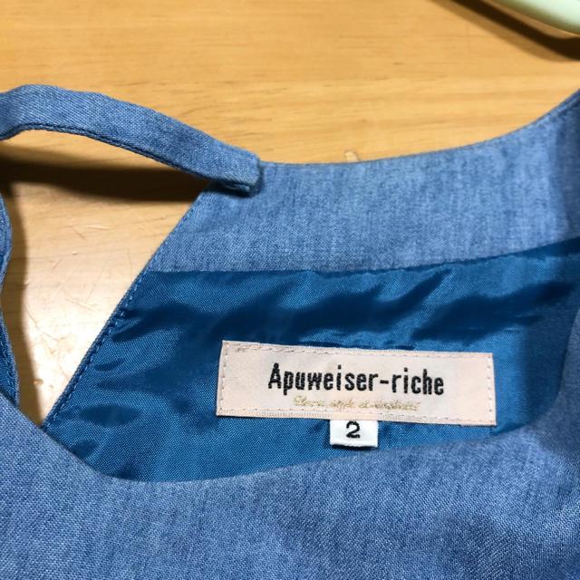 Apuweiser-riche(アプワイザーリッシェ)のアプワイザーリシェ ワンピース レディースのワンピース(ひざ丈ワンピース)の商品写真