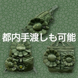PORTER - 村上隆 X PORTER 3点セット