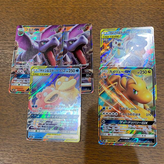 ポケモン(ポケモン)のポケカセット1 エンタメ/ホビーのトレーディングカード(シングルカード)の商品写真