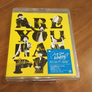 嵐 - LIVE TOUR 2016-2017 Are You Happy?