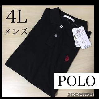 正規品 新品 u.s.polo 4L ポロシャツ ポロ ラルフローレン好きに