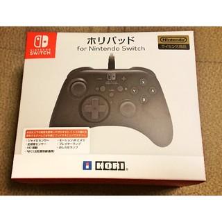ニンテンドースイッチ(Nintendo Switch)のホリパッド for Nintendo Switch(携帯用ゲーム本体)