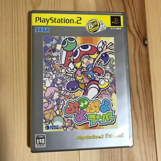 PlayStation2 - ぷよぷよフィーバー お買い得版