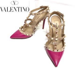 ヴァレンティノ(VALENTINO)の【限定カラー】VALENTINO パンプス(ハイヒール/パンプス)