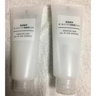 ムジルシリョウヒン(MUJI (無印良品))のMUJI 敏感肌用 オールインワン美容液ジェル 未使用品(オールインワン化粧品)