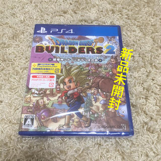 PlayStation4 - ドラゴンクエストビルダーズ2 破壊神シドーとからっぽの島