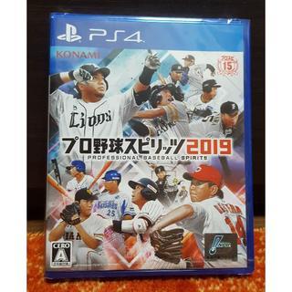 PlayStation4 - 新品 PS4 プロ野球スピリッツ2019
