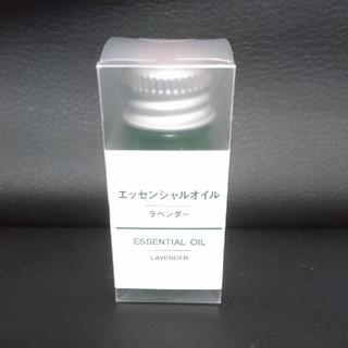 ムジルシリョウヒン(MUJI (無印良品))の無印良品 エッセンシャルオイル ラベンダー(エッセンシャルオイル(精油))