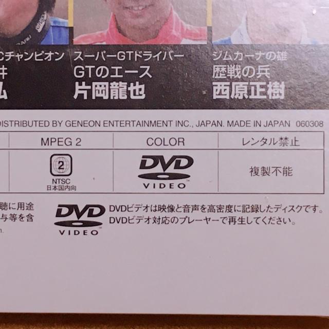 ドリフトバイブルD・DOG3[DVD] エンタメ/ホビーのDVD/ブルーレイ(スポーツ/フィットネス)の商品写真