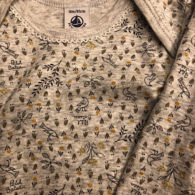 PETIT BATEAU(プチバトー)のPETIT BATEU 長袖肌着☆ キッズ/ベビー/マタニティのベビー服(~85cm)(肌着/下着)の商品写真