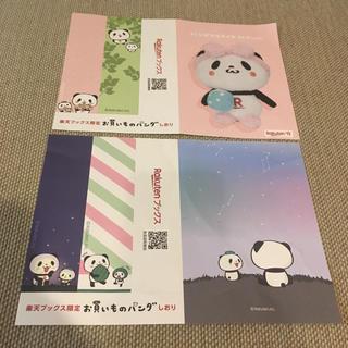Rakuten - 楽天パンダ 楽天ブックスしおり 2組
