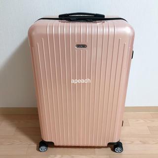 リモワ(RIMOWA)のRIMOWA リモワ SALSA AIR サルサエアー パールローズ 84L (スーツケース/キャリーバッグ)
