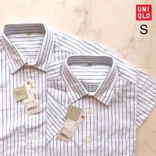 ユニクロ(UNIQLO)の【2点】新品タグ S ユニクロ 半袖 コットン リネン ストライプ Yシャツ 麻(シャツ)