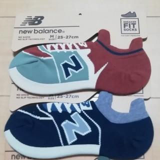 84ee930a95adf ニューバランス(New Balance)の☆4足セット☆new balance スニーカーソックス 新品