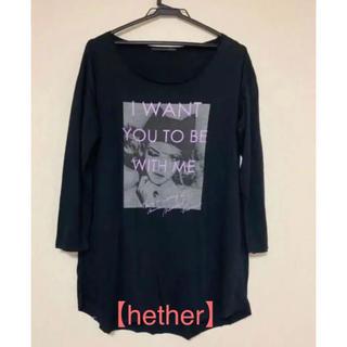 ヘザー(heather)のグラフィック ロングTシャツ【Hether】(Tシャツ(長袖/七分))