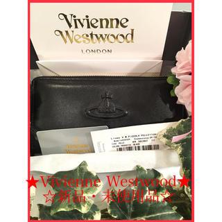 ヴィヴィアンウエストウッド(Vivienne Westwood)の◆新品送料込◆ヴィヴィアン ウエストウッド ◆正規品◆  長財布 黒(財布)