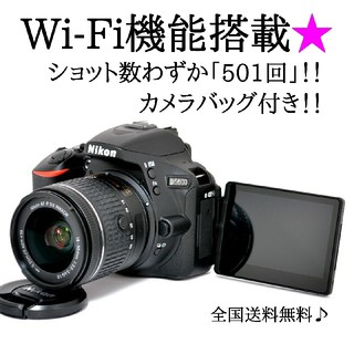 Nikon - ★Wi-Fi&Bluetooth内蔵★新品SD付♫ニコン D5600レンズセット