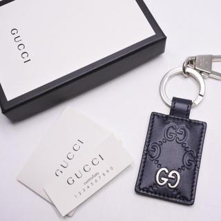 グッチ(Gucci)のGUCCI グッチ キーホルダー チャーム キーリング ネイビー グッチシマ(キーホルダー)