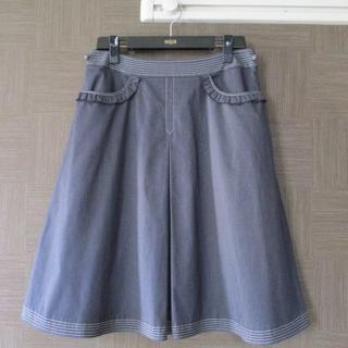 トゥービーシック(TO BE CHIC)のTO BE CHIC スカート 44 三陽商会 大きいサイズ 美品(ひざ丈スカート)