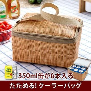 【新品】折りたたみクーラーバッグ【バスケット風】