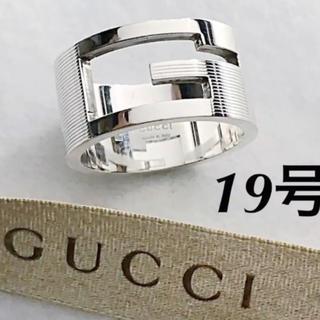 Gucci - 美品 GUCCI 指輪 ワイドタイプ  19号