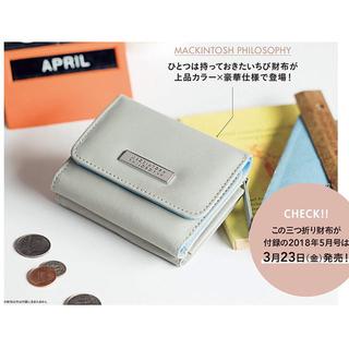 マッキントッシュフィロソフィー(MACKINTOSH PHILOSOPHY)のマッキントッシュフィロソフィー 折りたたみミニ財布(財布)