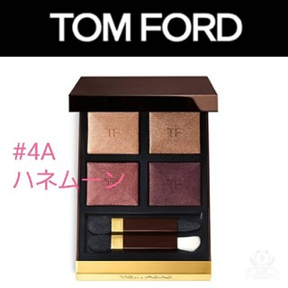 TOM FORD - TOMFORD トムフォード アイカラー クォード 4A ハネムーン