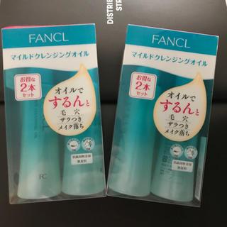 FANCL - fanclファンケルマイルドクレンジングオイル 120mlx4