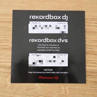 Pioneer - ライセンスキー rekordbox DJ DVSレコードボックス