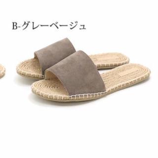 【新品】SESTO 軽量ジュート風ソールのスライドサンダル(購入前コメント必須)(サンダル)