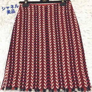 CHANEL - シャネル スカート 美品
