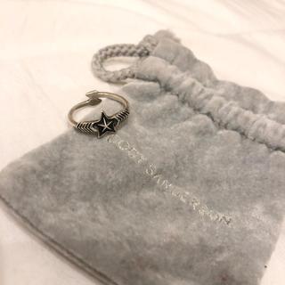 コディーサンダーソンリング(リング(指輪))