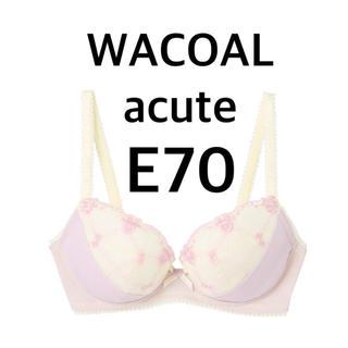 ワコール(Wacoal)の新品 E70 ワコール アキュート (ブラ)